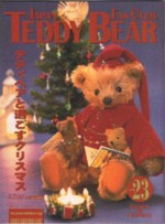 Titelblatt der Japan Tedy Bear Fan Club 23